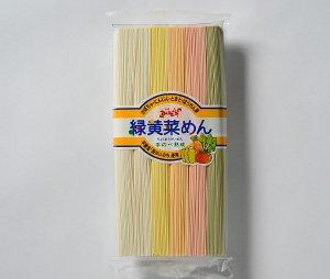 画像1: 緑黄菜めん 300g