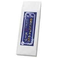 飛魚だしにゅうめんのスープ(6食)