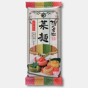 画像1: 隠れ岩松 菜麺 320g