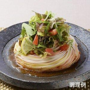 画像2: 緑黄菜めん 300g