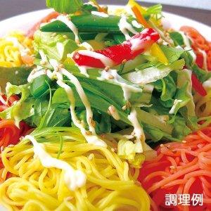 画像3: 隠れ岩松 菜麺 320g