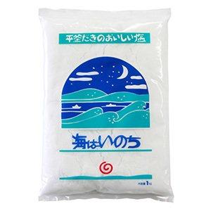 画像1: 海はいのち (1kg)