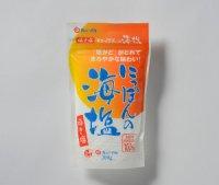 にっぽんの海塩 焼き塩スタンド(200g)