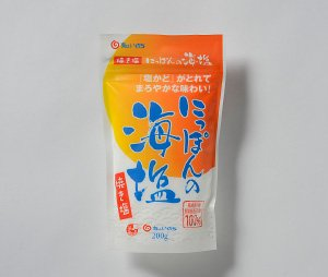 画像1: にっぽんの海塩 焼き塩スタンド(200g)