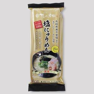 画像1: 隠れ岩松 塩にゅうめん 2食分