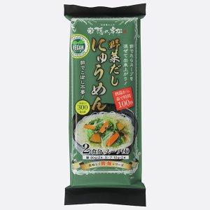 画像2: 徳用 野菜だしにゅうめん 8袋