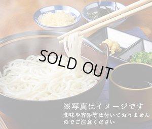 画像2: 【通販限定】 生うどん 隠れ岩松