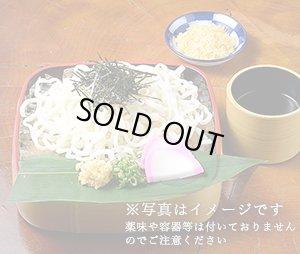 画像3: 【通販限定】 生うどん 隠れ岩松